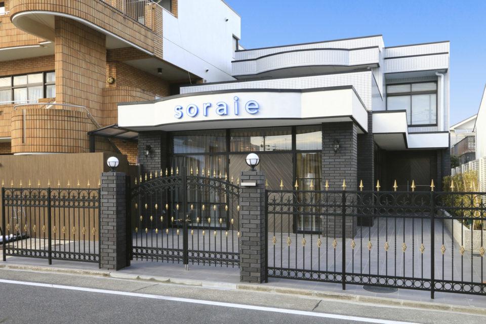 西田葬儀社 桜山斎場本館②